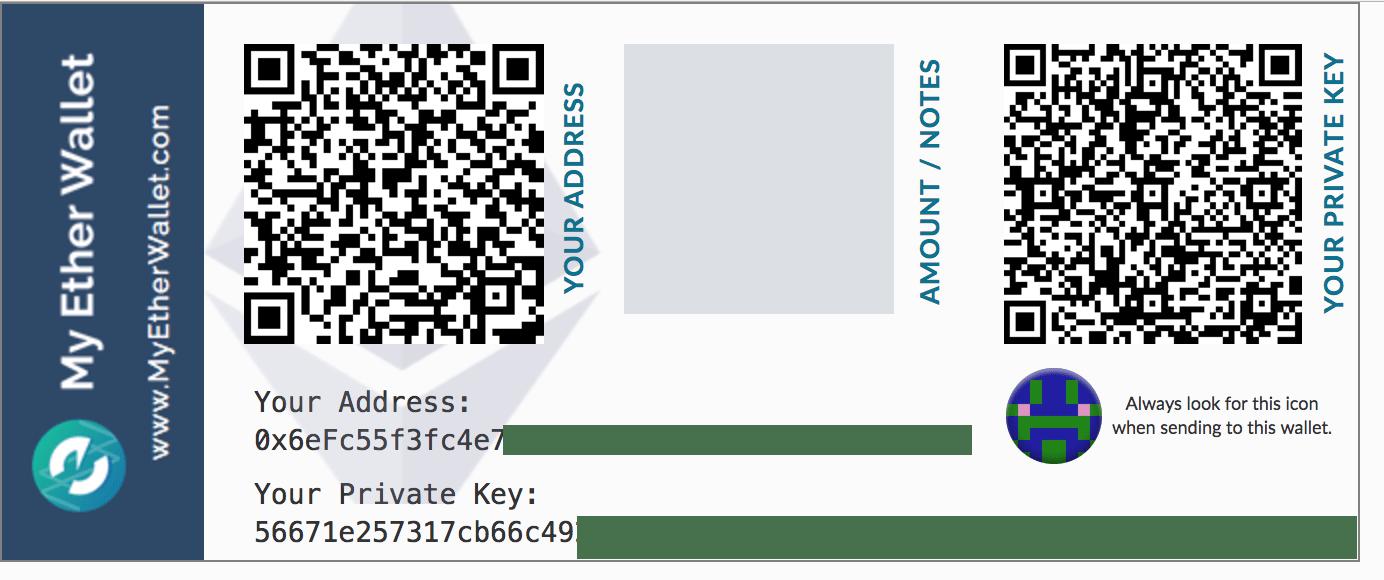 Bitcoin paper wallet gift